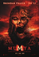The Mummy: Tomb of the Dragon Emperor - Turkish Movie Poster (xs thumbnail)