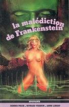 Les expériences érotiques de Frankenstein - French Movie Cover (xs thumbnail)