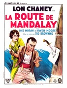 The Road to Mandalay - French Movie Poster (xs thumbnail)
