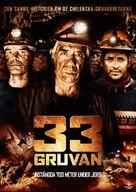 The 33 of San Jose - Swedish DVD cover (xs thumbnail)