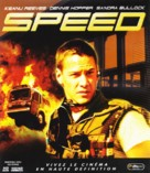 Speed - French Blu-Ray movie cover (xs thumbnail)