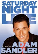 Saturday Night Live: The Best of Adam Sandler - DVD cover (xs thumbnail)