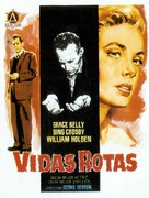 The Country Girl - Spanish Movie Poster (xs thumbnail)