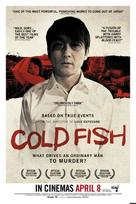 Cold Fish - British Movie Poster (xs thumbnail)