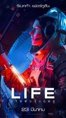 Life - Thai Movie Poster (xs thumbnail)