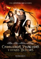 Your Highness - Spanish Movie Poster (xs thumbnail)