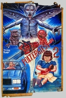Poltergeist II: The Other Side - Ghanian Movie Poster (xs thumbnail)