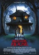 Monster House - Italian Movie Poster (xs thumbnail)
