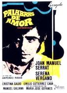 Palabras de amor - Spanish Movie Poster (xs thumbnail)