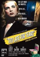 Too Late for Tears - DVD cover (xs thumbnail)