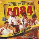 Chaalis Chauraasi - Indian Movie Cover (xs thumbnail)