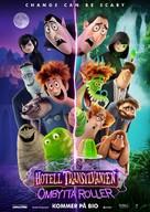 Hotel Transylvania: Transformania - Swedish Movie Poster (xs thumbnail)