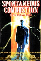 Spontaneous Combustion - French VHS cover (xs thumbnail)