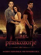 The Twilight Saga: Breaking Dawn - Part 1 - Serbian Movie Poster (xs thumbnail)