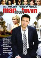 Man About Town - DVD cover (xs thumbnail)
