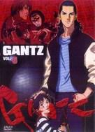 """Gantz"" - Japanese Movie Cover (xs thumbnail)"