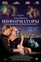 The Informers - Russian Movie Poster (xs thumbnail)