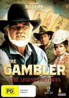 Kenny Rogers as The Gambler - Australian DVD cover (xs thumbnail)