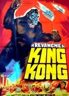 Kingu Kongu no gyakushû - French Movie Poster (xs thumbnail)