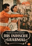 Das iIndische Grabmal - German poster (xs thumbnail)