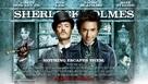 Sherlock Holmes - Norwegian Movie Poster (xs thumbnail)