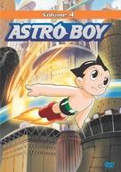 """Astro Boy tetsuwan atomu"" - Movie Cover (xs thumbnail)"