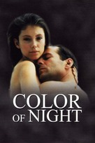 Color of Night - VHS movie cover (xs thumbnail)