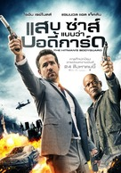 The Hitman's Bodyguard - Thai Movie Poster (xs thumbnail)