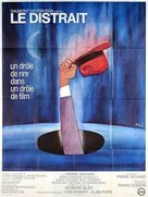 Le distrait - French Movie Poster (xs thumbnail)