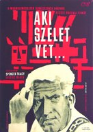 Inherit the Wind - Hungarian Movie Poster (xs thumbnail)