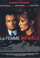 La femme infidèle - French Movie Poster (xs thumbnail)