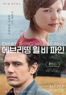 Every Thing Will Be Fine - South Korean Movie Poster (xs thumbnail)