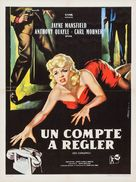 The Challenge - French Movie Poster (xs thumbnail)
