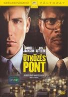Changing Lanes - Hungarian Movie Poster (xs thumbnail)