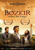 Bozkir Kuslara Bak Kuslara - Turkish Movie Poster (xs thumbnail)