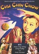Chu Chin Chow - DVD cover (xs thumbnail)