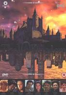 """The 10th Kingdom"" - British DVD movie cover (xs thumbnail)"