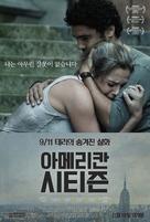 The Citizen - South Korean Movie Poster (xs thumbnail)