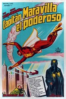Adventures of Captain Marvel - Argentinian Movie Poster (xs thumbnail)