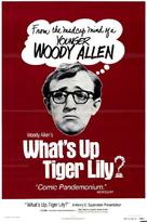 What's Up, Tiger Lily? - Movie Poster (xs thumbnail)