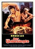 Long de ying zi - German Movie Poster (xs thumbnail)
