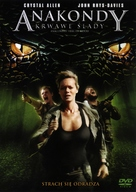 Anaconda 4: Trail of Blood - Polish Movie Cover (xs thumbnail)