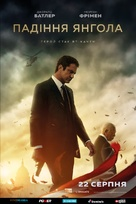 Angel Has Fallen - Ukrainian Movie Poster (xs thumbnail)