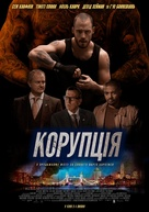The Corrupted - Ukrainian Movie Poster (xs thumbnail)