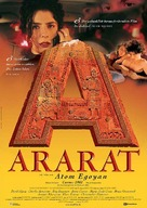Ararat - German Movie Poster (xs thumbnail)