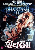 Phantasm II - South Korean Movie Poster (xs thumbnail)