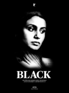 Black - German Movie Cover (xs thumbnail)