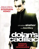 Dolan's Cadillac - French Movie Cover (xs thumbnail)