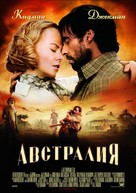 Australia - Russian Movie Poster (xs thumbnail)