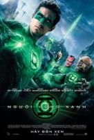 Green Lantern - Vietnamese Movie Poster (xs thumbnail)